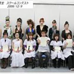 2006年 スクールコンテスト (2006.12.9)