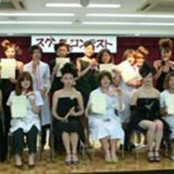 2008年 スクールコンテスト (2008.9.6)