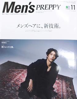 MEN'S PREPPY 11号 対談企画 掲載のお知らせ!